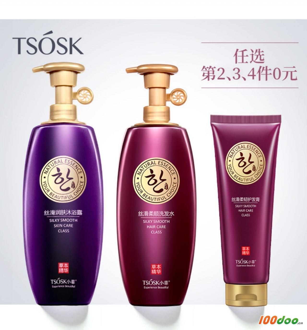 好货推荐:月销50W+的TSOSK小菲洗发水  屈臣氏要199.9,拍4件只要39.9!
