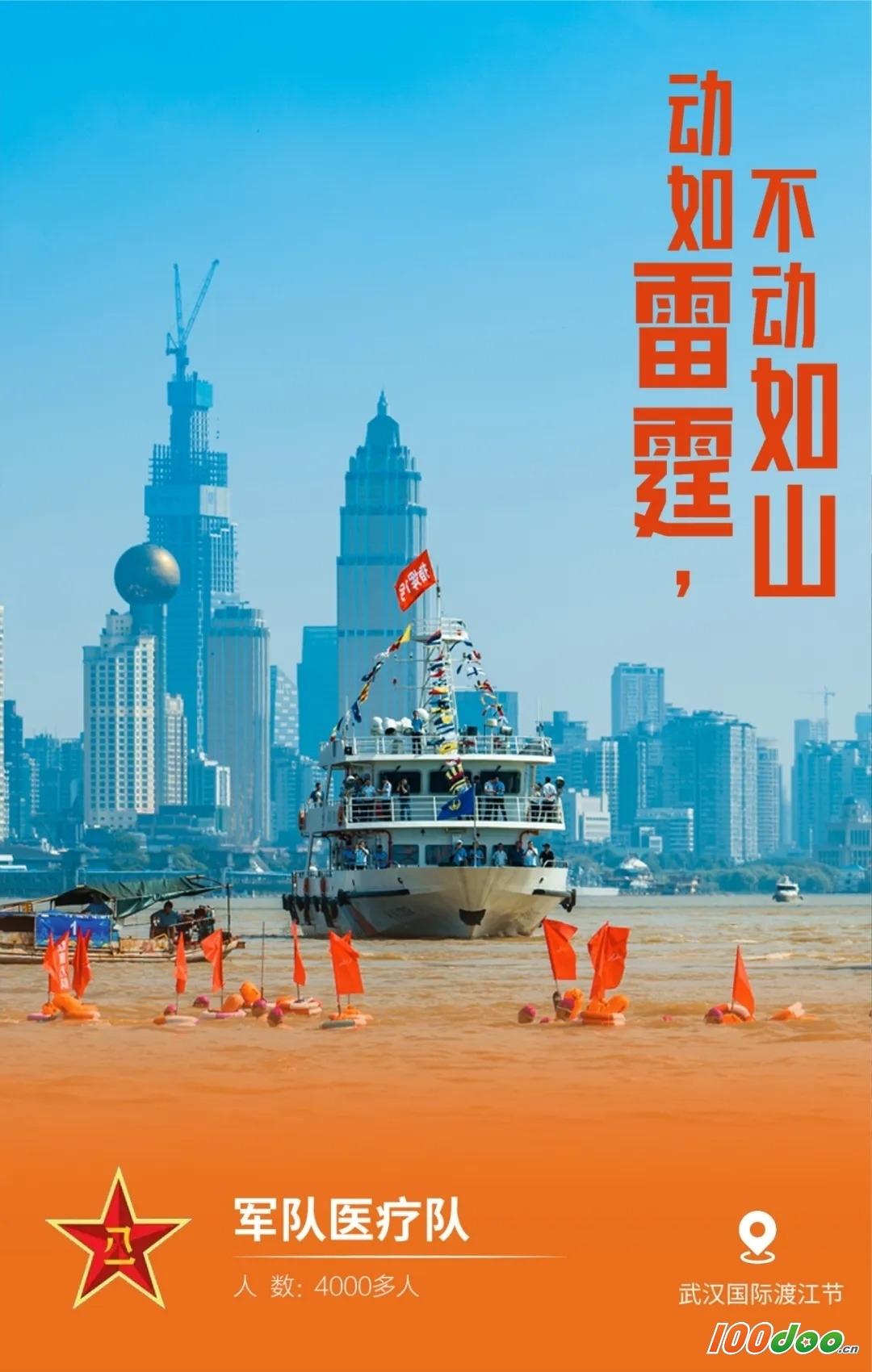 31张武汉城市名片,致谢每一位拼过命的英雄