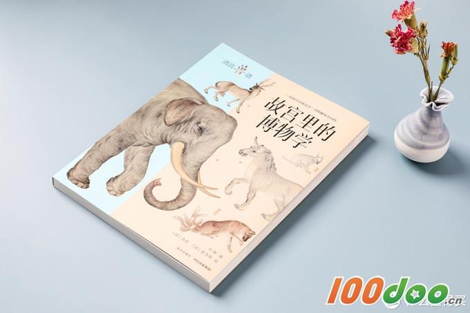 好书推荐:《故宫里的博物学》——这座藏在书里的博物馆千万别让孩子错过