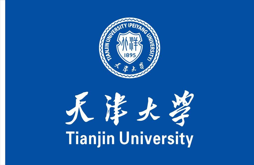 高考:天津大学2021年强基计划招生简章